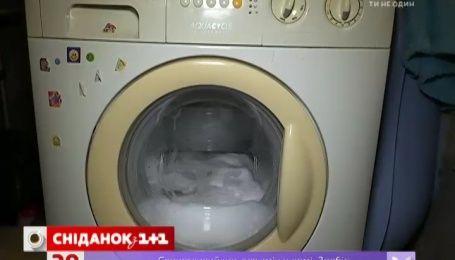 Як обрати пральний порошок