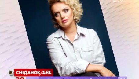 """Ірма Вітовська отримала почесне звання """"Заслужена артистка України"""""""