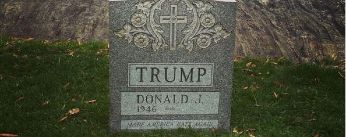 "У Центральному парку Нью-Йорка ""поховали"" Дональда Трампа"