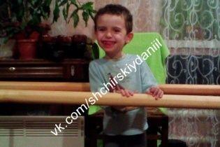 Допоможіть родині Данилка у його лікуванні