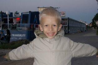 Допомоги потребує Назарчик, який народився з рідкісною вадою розвитку судин
