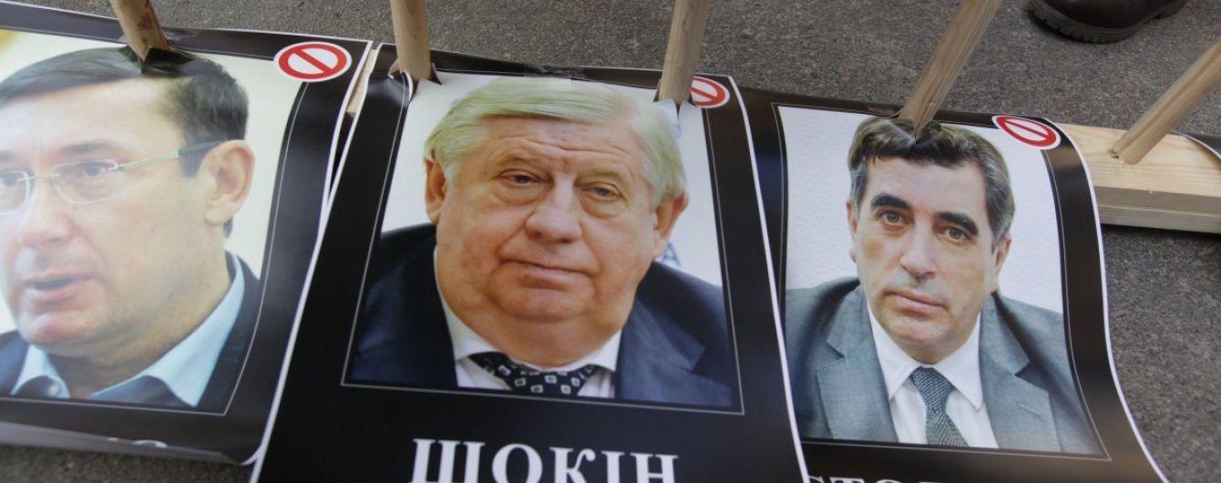 """""""БПП"""" вирішила голосувати за відставку Шокіна"""