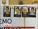 Активісти пікетували Адміністрацію президента з вимогою відставки Шокіна