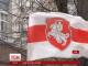 У Києві та Чернівцях  вшановують пам'ять білорусів, що загинули за свободу України