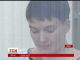 Надія Савченко стрімко втрачає вагу, а з 6 квітня планує поновити сухе голодування