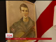 В Києві та Чернівцях вшановують пам'ять білорусів, що загинули за свободу України