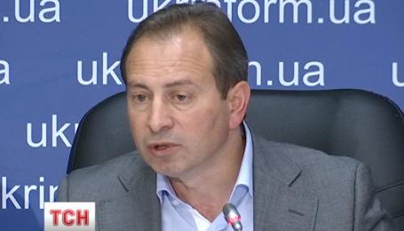Єгора Фірсова та Миколу Томенка позбавили депутатських мандатів