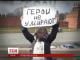 Ірина Калмикова, тікаючи від путінського режиму, незаконно перейшла два кордони