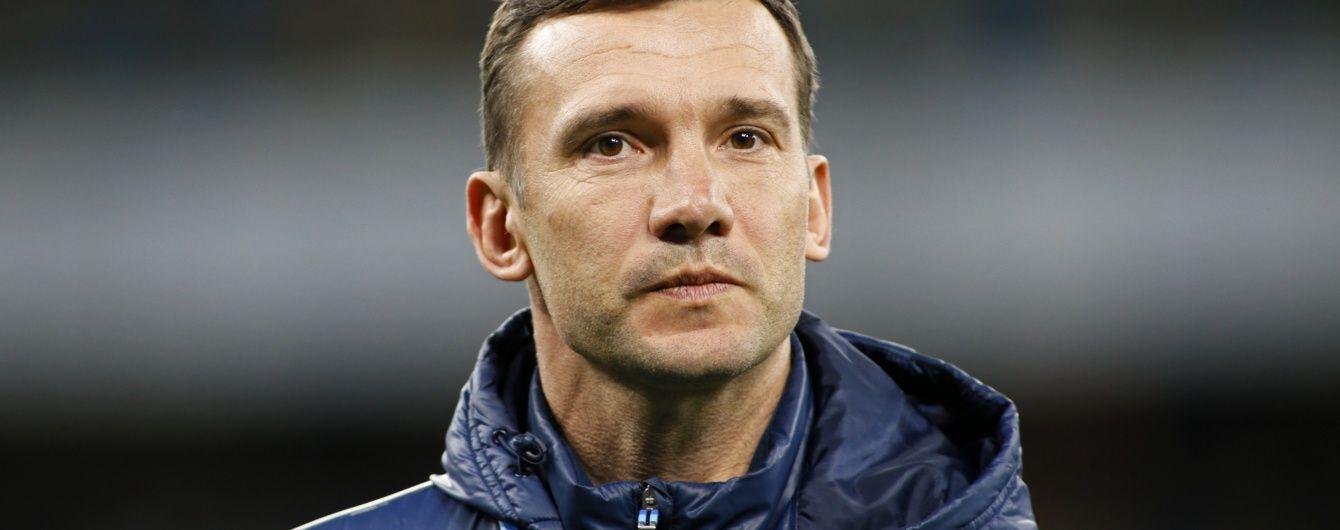 Шевченко не стримав сліз на похоронах тренера Чезаре Мальдіні