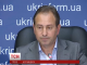 Єгор Фірсов і Микола Томенко більше не є народними депутатами