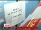 Трирічний хлопчик загинув в Одесі через несправний ліфт