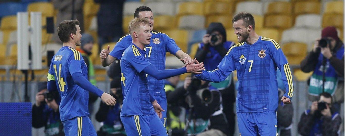 Україна перемогла Уельс в останньому домашньому матчі перед стартом Євро-2016
