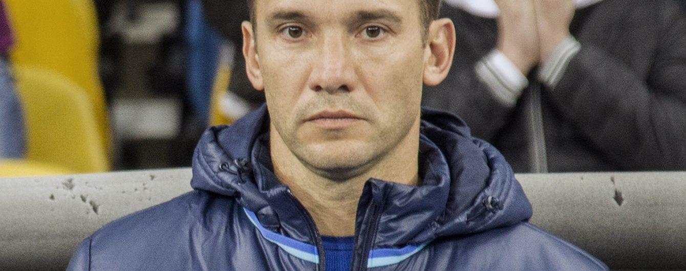 Шевченко: німці - чемпіони світу, але ми готові до виклику