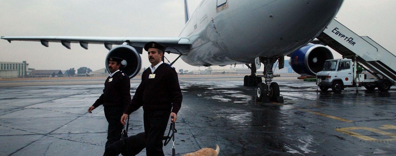 Викрадення літака EgyptAir. Текстовий онлайн