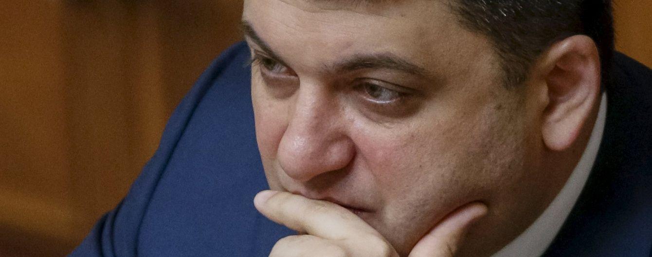 """Гройсман назвав заяву про відставку Яценюка """"виваженим вчинком, який заслуговує поваги"""""""