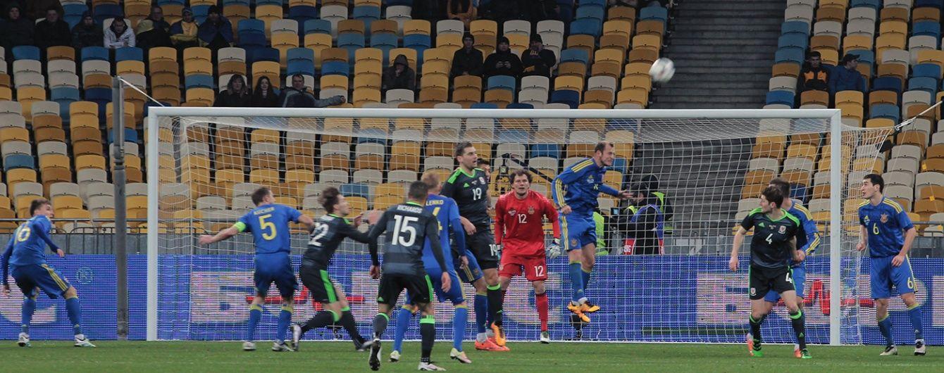 Україна - Уельс - 1:0. Відео матчу