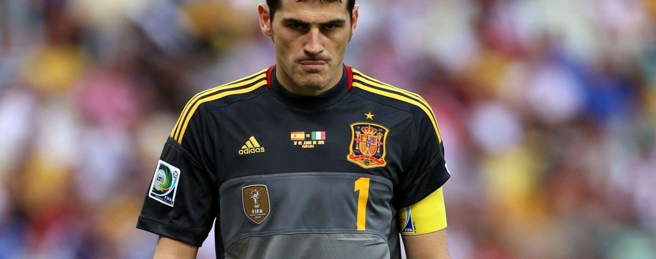 Легендарний іспанський воротар готовий їхати на Євро-2016 резервістом