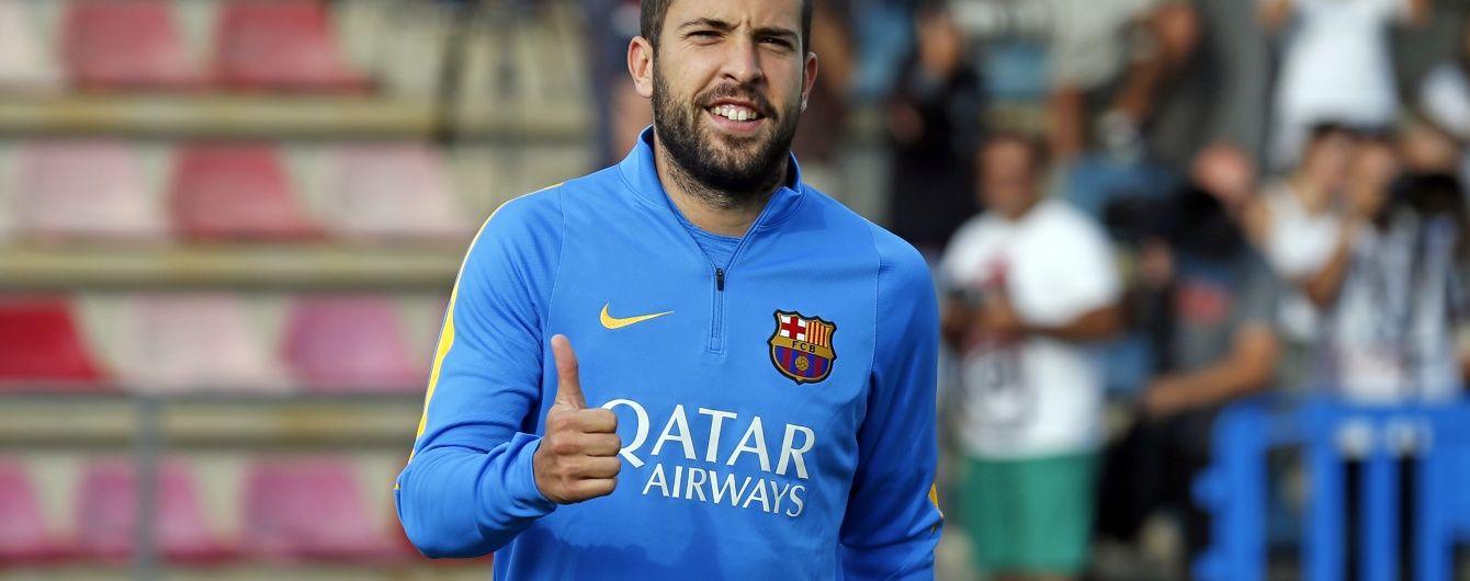 """Ключовий захисник """"Барселони"""" може пропустити битву з """"Реалом"""""""