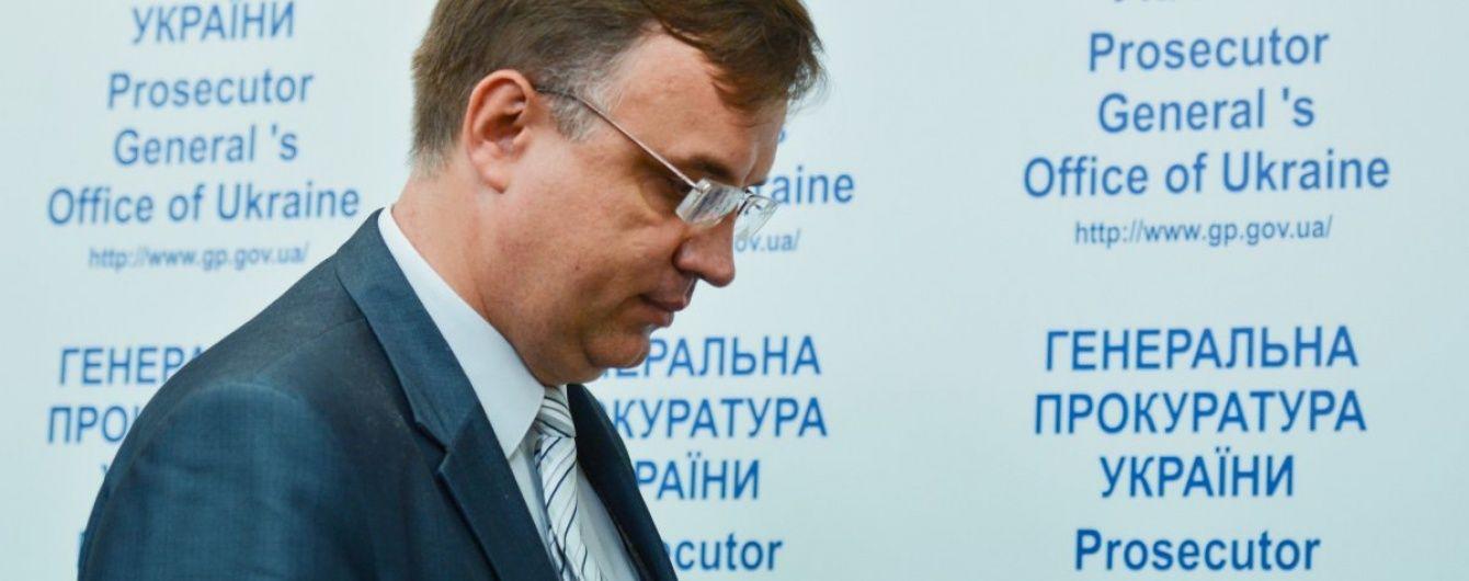 """Касько та Сакварелідзе не брали участі у """"діамантовому"""" розслідуванні – керівник ГПУ"""