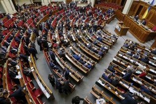 У Верховній Раді затягують вирішення питання по єврономерам