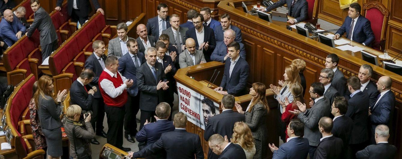 АП і Верховна Рада домовилися, хто очолить уряд, парламент і генпрокуратуру – ЗМІ