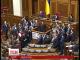 Парламент проголосував за відставку Шокіна