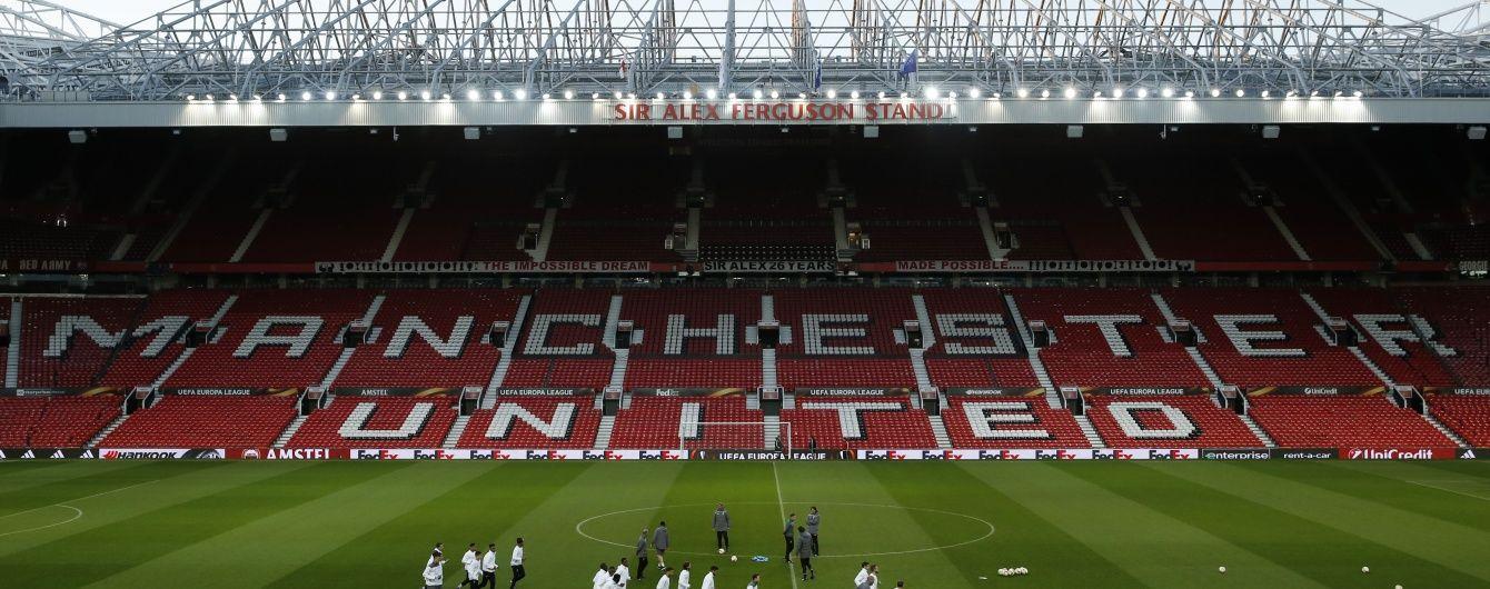 """""""Манчестер Юнайтед"""" збирається розширити свій легендарний стадіон"""
