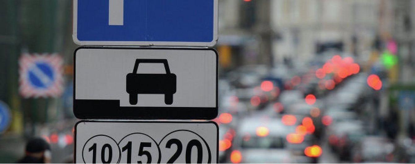 Половина парковок в центре заняты нелегально