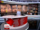 ТСН.ua пропонує українцям проголосувати за кандидатів у Генеральні прокурори
