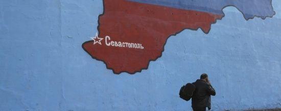 """В The New York Times отказались перерисовывать карту со """"спорным"""" Крымом"""