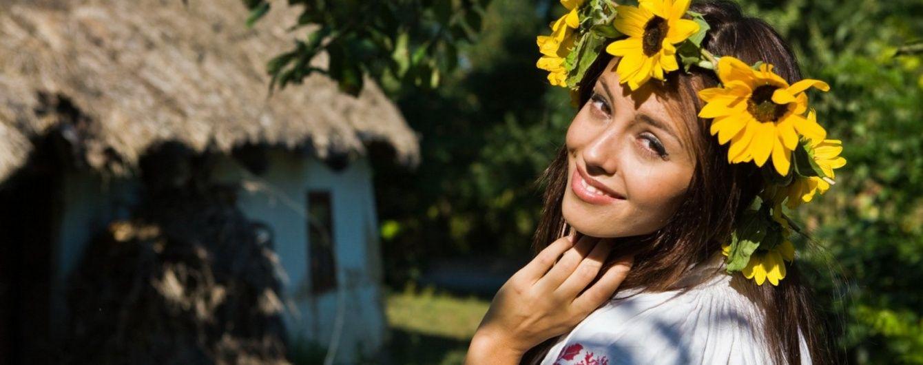 Чего украинцам не хватает для счастья?
