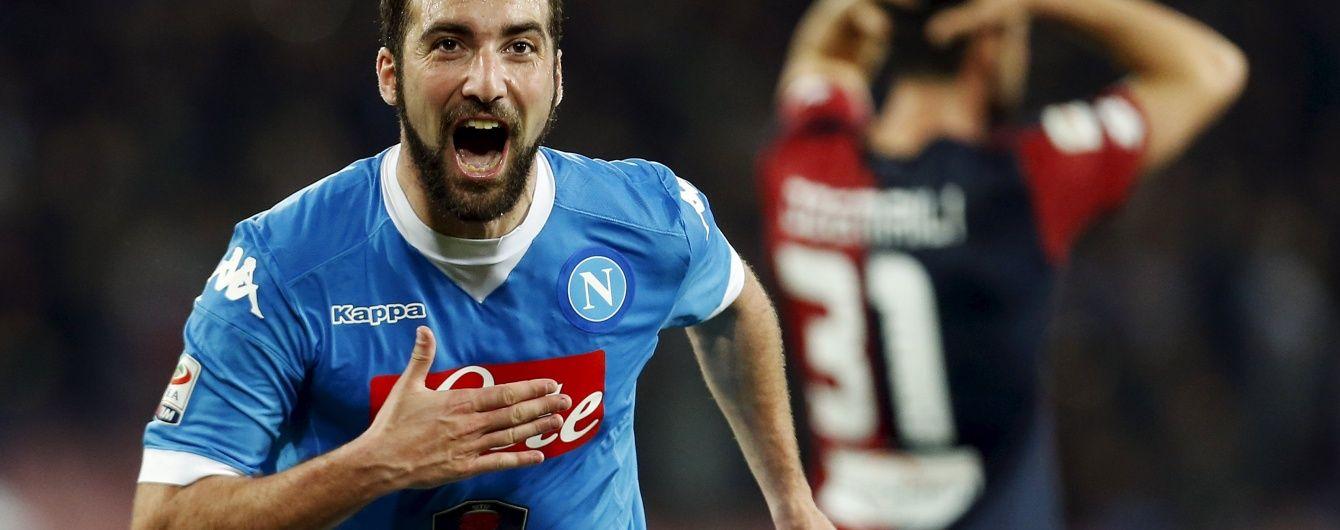 """""""Наполі"""" ризикує втратити лідера на кінцівку чемпіонату Італії"""