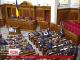 Сьогодні президент України вирушає до США
