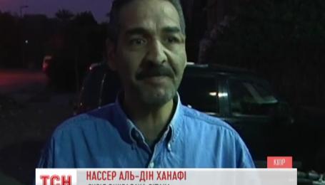 Похититель египетского самолета сегодня утром предстал перед судом на Кипре