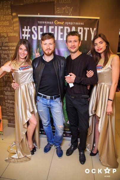 У Києві відбулася прем'єра українського фільму про шалену молодіжну вечірку #SELFIEPARTY