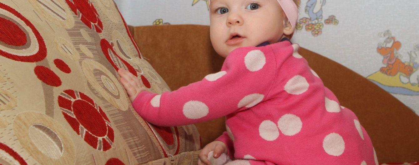 8-місячна Женя потребує допомоги небайдужих