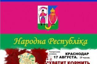 """""""Долгоиграющий цирк"""": В РФ суд не оправдал активистку, которая в соцсети поддержала Украину"""