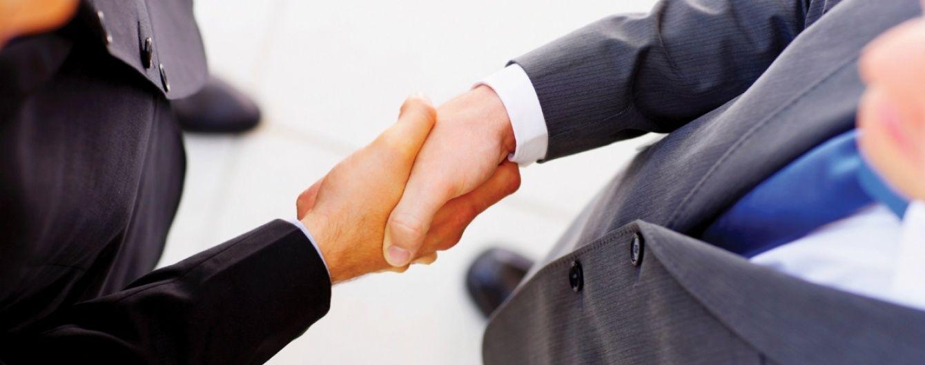 Украина подписала с Люксембургом соглашение об избежании двойного налогообложения