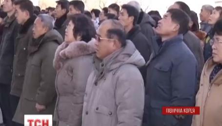 Готовиться к голоду призвала власть граждан Северной Кореи