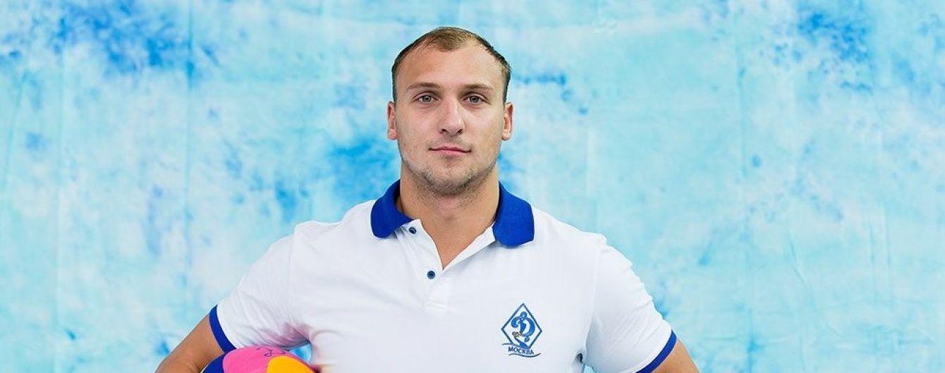 Допінг-улов триває: ще одного російського спортсмена викрили в застосуванні мельдонію