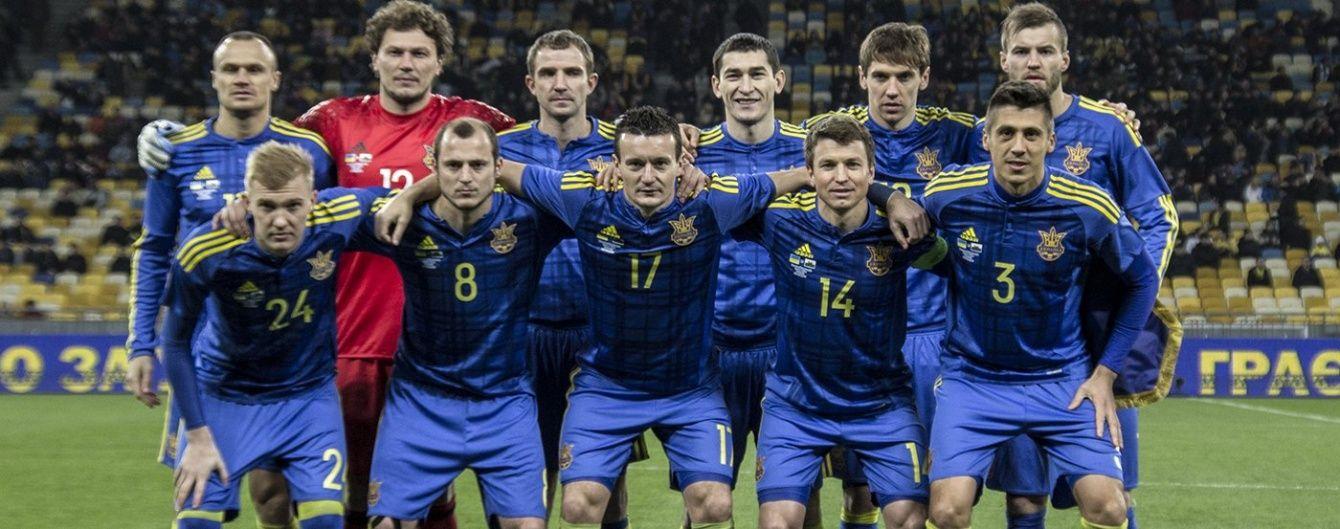 Фанати збірної України виберуть девіз команди на Євро-2016