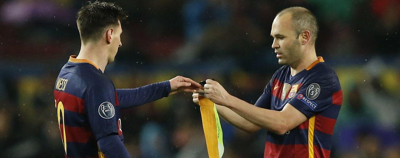 """Лідер """"Барселони"""" хоче виграти у """"класико"""" з """"Реалом"""" заради Кройфа"""