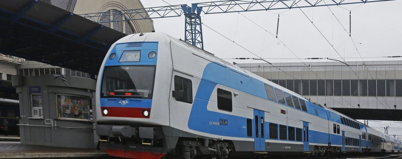 У Києві затримали псевдомінера вокзалу