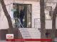 В Запоріжжі озброєні молодики пограбували банк