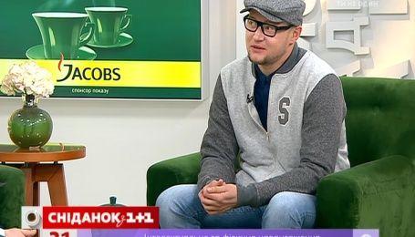 Андрей Хлывнюк посвятил новую песню своей жене