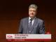 Петро Порошенко виступив у Конгресі