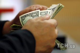 В Ужгороді секретарку суду пограбували на мільйон гривень