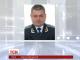Прокурором Львівської області призначили Віталій Мякішев