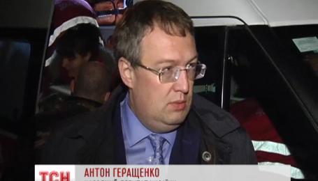 По факту покушения на жизнь нардепа Владимира Парасюка открыто уголовное производство