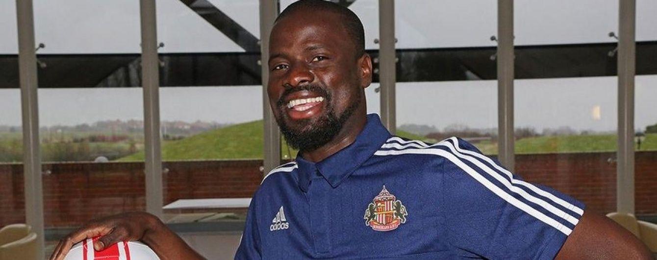Англійський клуб планує розірвати контракт із гравцем через 22 дні після його підписання
